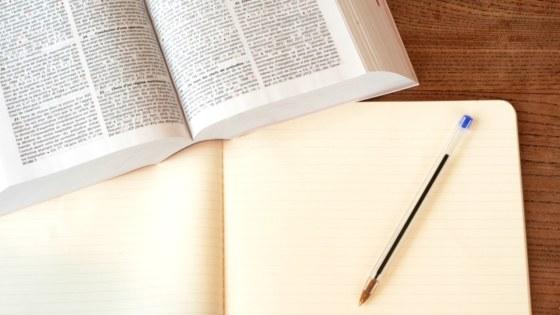 wetboek-wettekst-Pixabay-CQF-avocat