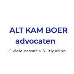 logo-alt-kam-boer