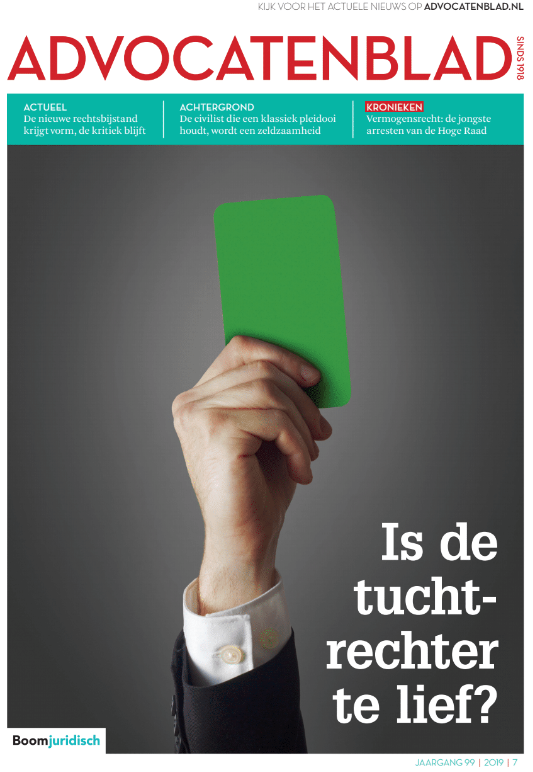 cover AB 7